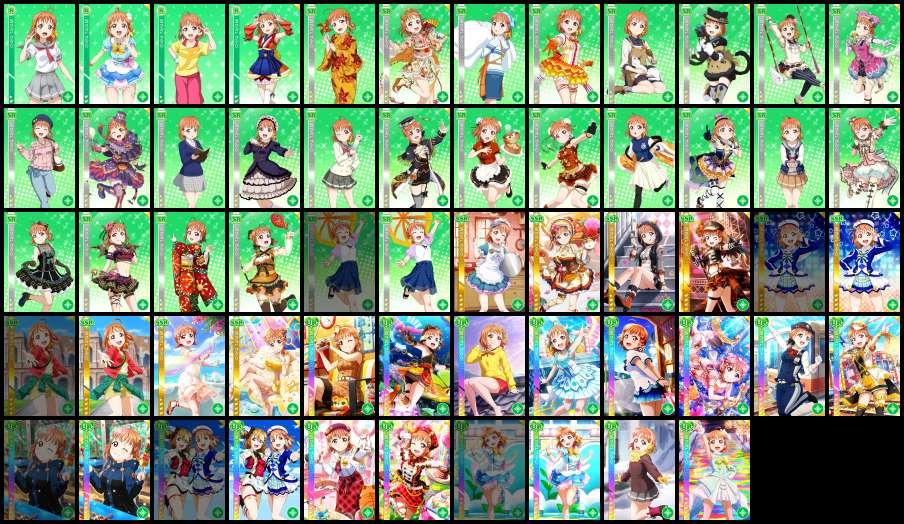 Love Live School Idol Festival Chika Takami Cards